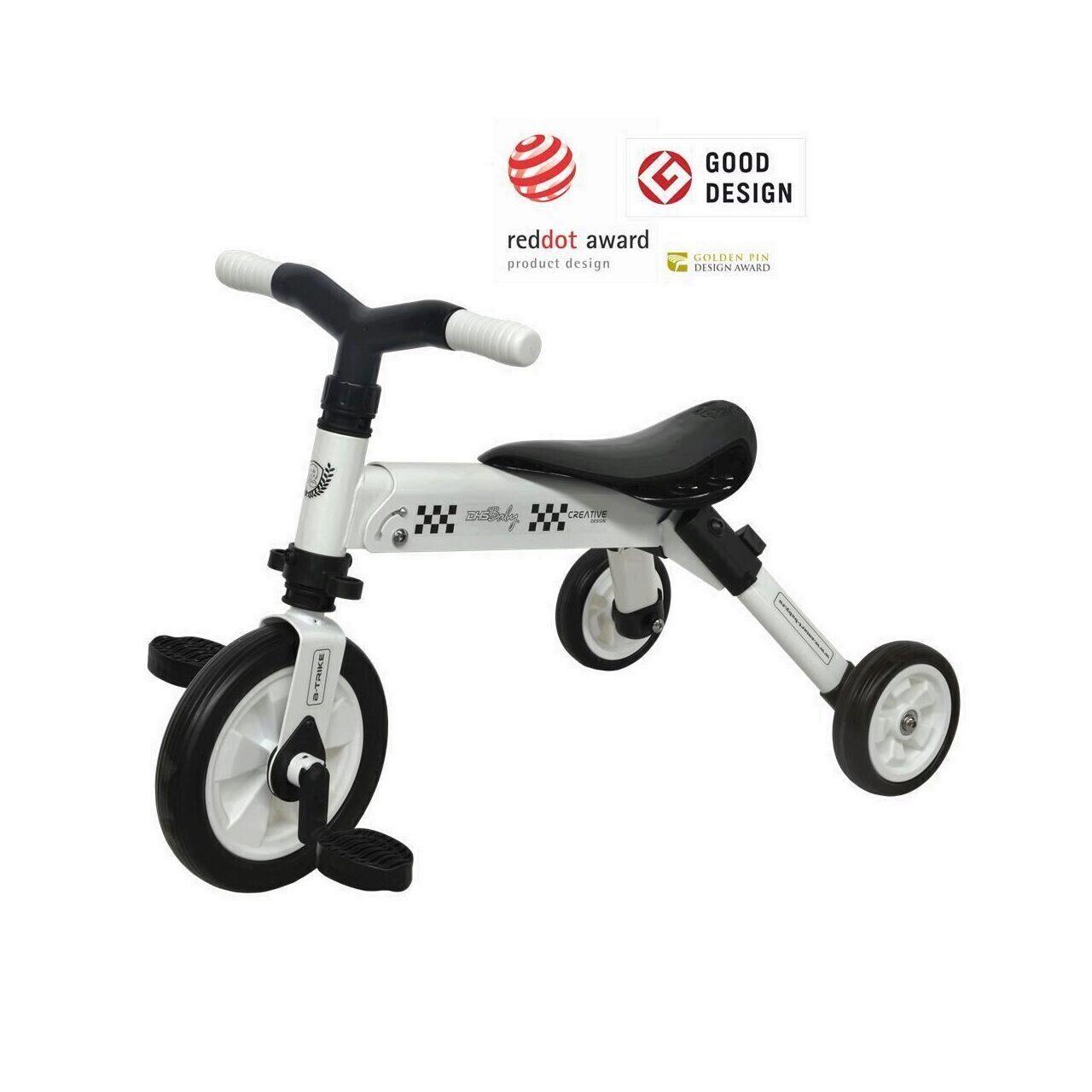 Tricicleta DHS B-Trike alb